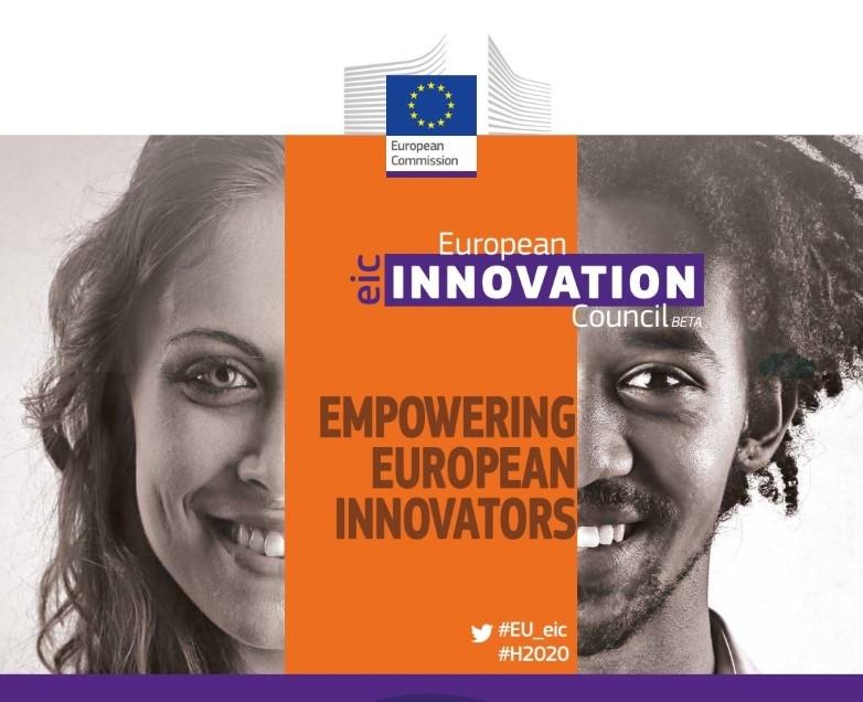 To Ευρωπαϊκό Συμβούλιο Καινοτομίας επενδύει 176 εκ. ευρώ σε 38 μικρομεσαίες επιχειρήσεις υψηλής έντασης γνώσης