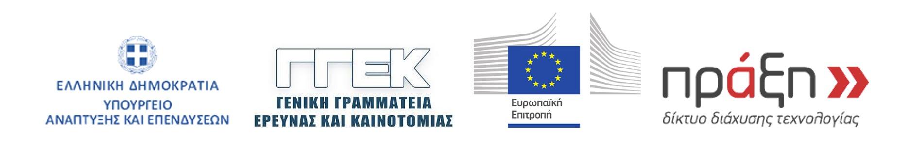 ΠΡΟΣΚΛΗΣΗ στην εναρκτήρια ενημερωτική εκδήλωση για τον Ορίζοντα Ευρώπη