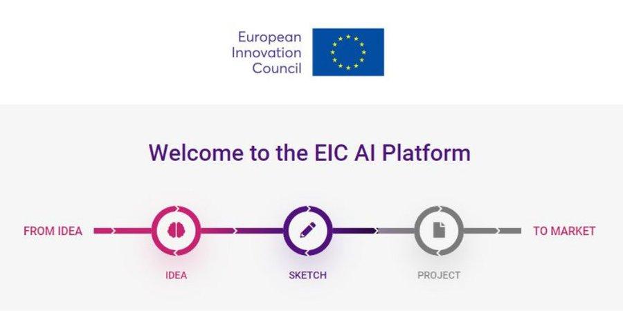 Artificial Intelligence -based platform: Tο νέο εργαλείο του Ευρωπαϊκού Συμβουλίου Καινοτομίας για την υποβολή και αξιολόγηση προτάσεων στο EIC Accelerator