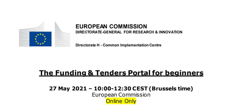 Webinar για τη διαδικτυακή πύλη Funding and Tenders Portal της ΕΕ